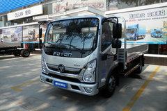 福田 奥铃速运 120马力 4.17米单排栏板轻卡(国六)(BJ1045V9JD6-F3)