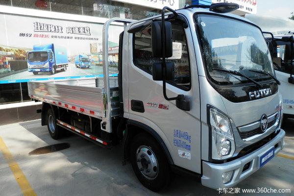 仅售9.70万奥铃速运载货车优惠促销