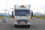 江淮 帅铃Q6 130马力 4X2 3.75米排半气瓶运输车(HFC5043TQPXVZ)