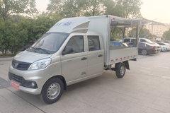 福田 祥菱V1 1.5L 112马力 汽油 2.3米双排翼开启厢式微卡(BJ5036XYK-AB)