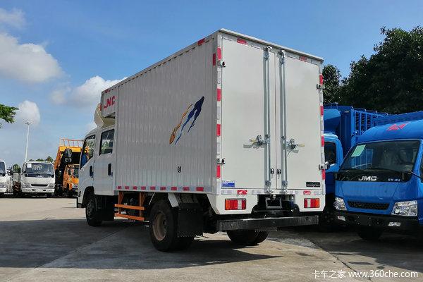 凯运升级版载货车火热促销中 让利高达0.3万