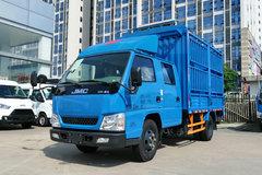 江铃 顺达窄体 116马力 3.29米双排仓栅轻卡(JX5044CCYXSGD2) 卡车图片