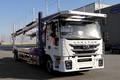 上汽红岩 杰狮C500 290马力 4X2 中置轴车辆运输车(锣响牌)(LXC5180TCL)