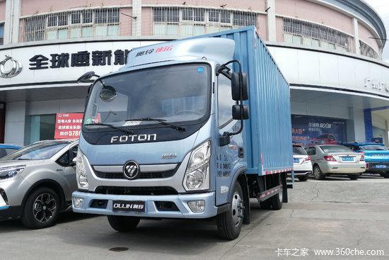 福田 奥铃速运 143马力 4.14米单排厢式轻卡(BJ5048XXY-FC)