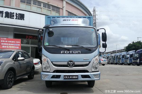 福田 奥铃速运 110马力 3.83米排半仓栅式轻卡(桶装垃圾运输车)