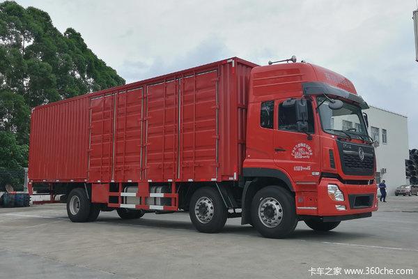 优惠0.5万东风天龙VL载货车促销中