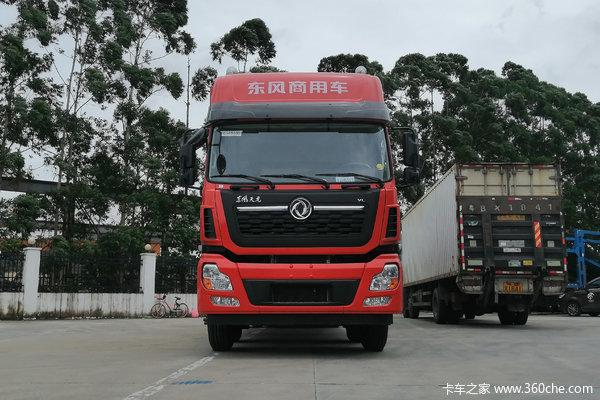 降价促销东风天龙VL载货车仅售23.35万
