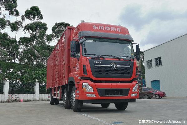 东风天龙VL载货车限时促销中优惠1.5万
