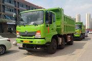 东风新疆 天锦KS 220马力 6X2 7.2米自卸车(LDW3240GD5D)