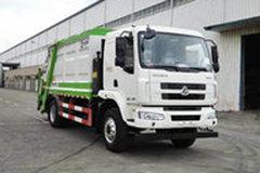 东风柳汽 新乘龙M3 200马力 4X2 压缩式垃圾车(运力牌)(长轴距)(LG5180ZYSC5)