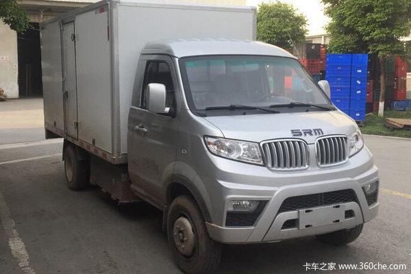 仅售15.78万鑫源T50EV电动轻卡优惠促销