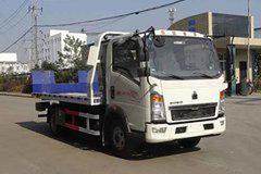 中国重汽HOWO 悍将 143马力 4X2 清障车(虹宇牌)(HYS5049TQZZ5)