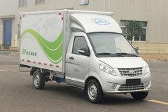 南骏汽车 瑞逸C 2.5T 3.25米纯电动厢式载货车(NJA5030XXYSDB32BEV)