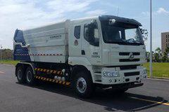 东风柳汽 新乘龙H5 270马力 6X4 压缩式对接垃圾车(中联牌)(ZLJ5250ZDJLZE5)