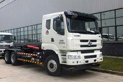 东风柳汽 新乘龙H5 270马力 6X4 车厢可卸式垃圾车(中联牌)(ZLJ5251ZXXLZE5)