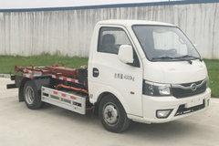 比亚迪T4C 4T 5.2米单排纯电动车厢可卸式垃圾车(XBE5040ZXXBEV)60.23kWh