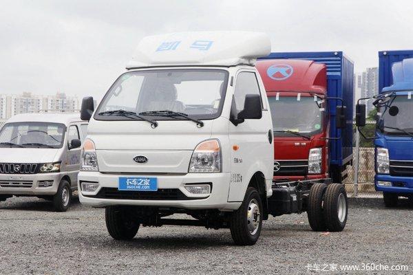 凯马国六锐航X1载货车火热促销中 让利高达0.3万