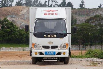 唐骏欧铃 小宝马 1.5L 112马力 3.48米单排厢式微卡(国六)(ZB5030XXYBDD0L)