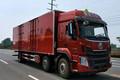 东风柳汽 乘龙H5 240马力 6X2 杂项危险物品厢式运输车(DLQ5252XZWLZ)图片