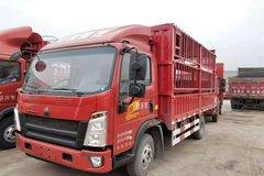 中国重汽HOWO 统帅 154马力 4X2 4.15米单排养蜂车(ZZ5047CYFF341CE145)