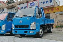 一汽红塔 解放经典1系 78马力 2.57米自卸车(CA3040K3LE5) 卡车图片