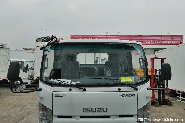 回馈客户五十铃KV100载货车降价0.2万
