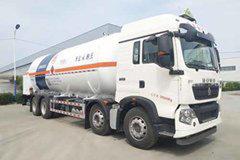 重汽HOWO T5G 290马力 8X4 低温液体运输车(驹王牌)(ZJW5310GDY)
