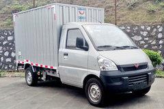 五菱 荣光小卡 2.51T 2.59米单排纯电动厢式运输车(LQG5036XXYBEV)43.2kWh