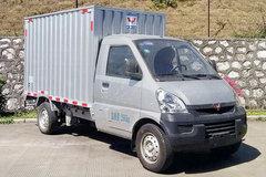 五菱 荣光小卡 2.51T 2.59米单排纯电动厢式运输车(LQG5035XXYBEV)43.2kWh