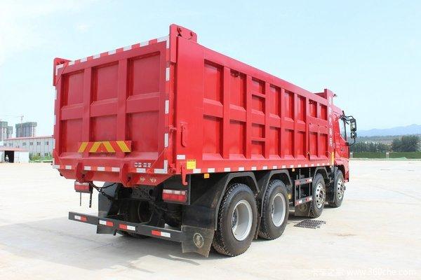 优惠1.2万西安轩德X66.8米自卸车促销