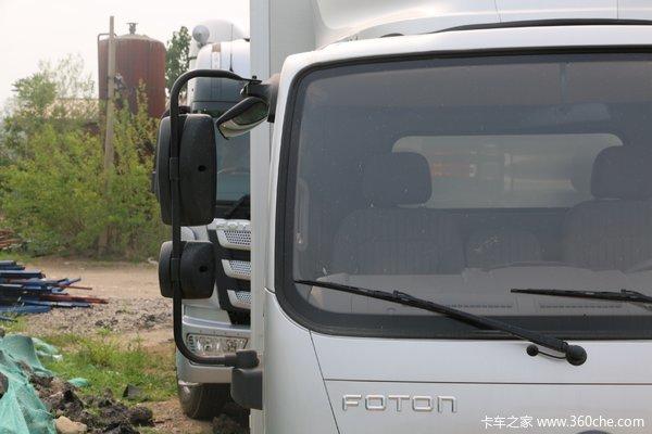 回馈客户欧马可S1载货车限时优惠促销