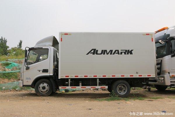 优惠0.58万宁波欧马可S1载货车促销中