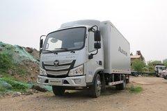 福田 欧马可S1系 城配版 131马力 4.14米单排厢式轻卡(BJ5044XXY-F2)
