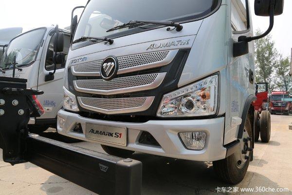 优惠0.3万欧马可S1载货车促销中