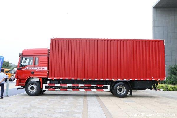 仅售14.3万苏州德龙L3000载货优惠促销