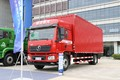 陕汽重卡 德龙L3000 200马力 4X2 6.75米厢式载货车(SX5180XXYLA5012)