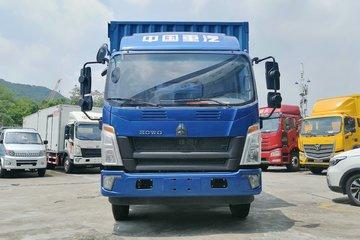中国重汽HOWO 统帅 高配版 168马力 5.2米排半厢式轻卡(ZZ5167XXYG451CE1)
