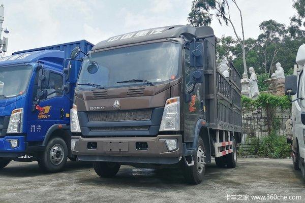 北京降价促销统帅载货车仅售13.40万