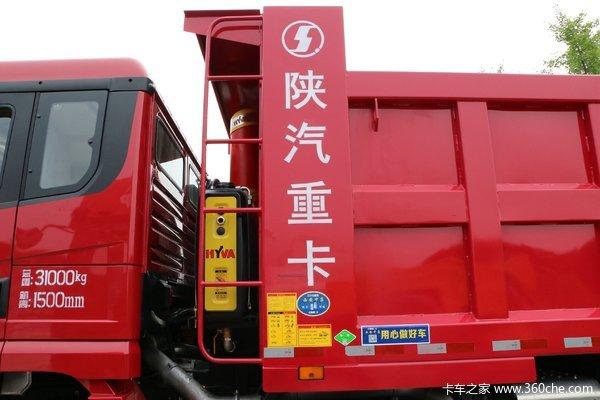 回馈客户德龙X3000自卸车仅售48.50万