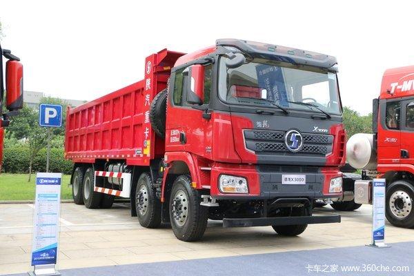 陕汽重卡 德龙X3000 超强版 460马力 8X4 8米自卸车(国六)