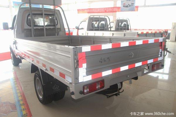 优惠0.3万跨越王X3载货车双排促销中
