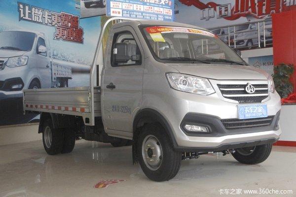 优惠0.2万苏州跨越王X3载货车促销中