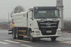 福田 欧曼GTL 270马力 6X4 多功能抑尘车(BJ5253TDYE5-H1)