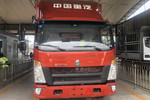 中国重汽HOWO 悍将 160马力 4X2 3.85米单排养蜂车(ZZ5047CYFG3315E145B)