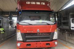 中国重汽HOWO 悍将 143马力 4X2 4.15米单排养蜂车(ZZ5047CYFF3315E145)
