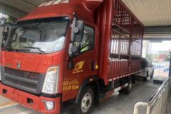 中国重汽HOWO 悍将 170马力 4X2 4.15米单排养蜂车(ZZ5047CYFG3315E145)