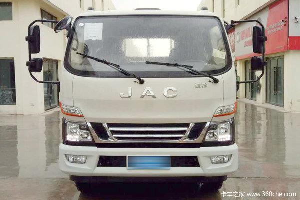 骏铃V6载货车火热促销中 让利高达0.3万
