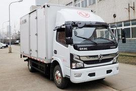 东风电动 EV400 4.5T 4.2米单排纯电动厢式运输车