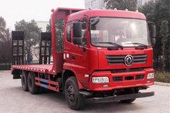 东风随专 210马力 6X4 平板运输车(DFZ5258TPBSZ5D)