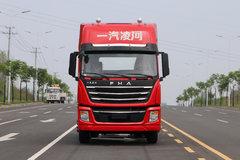 一汽凌河 F200重卡 580马力 6X4 牵引车(国六) 卡车图片